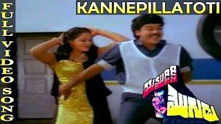 Kannepillatoti Video Song   Yamudiki Mogudu Movie   Chiranjeevi, Vijayasanthi, Radha