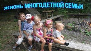 Когда Ты Станешь Большим/ Денис Клявер/Семья ВОРОБЕЙ