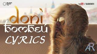 Doni - Бомбей (Lyrics, Текст песни)