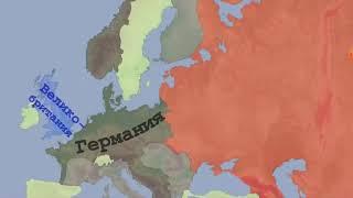 Первые несколько месяцев Великой Отечественной вайны
