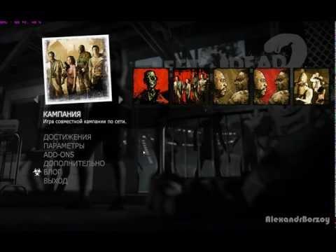 Создание анимированных спреев/граффити для Left 4 Dead 2