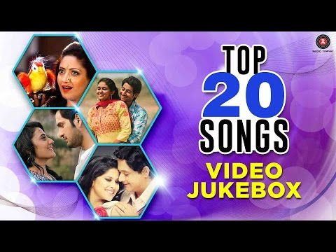 Top 20 Best Marathi Songs 2016 | Video Jukebox | Non Stop Hits