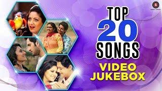 Top 20 Best Marathi Songs 2016 | Video Jukebox ...