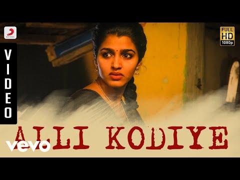 Kaalakkoothu - Alli Kodiye Video | Prasanna, Kalaiyarasan, Dhansika