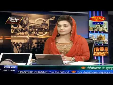 SOS 4/18/18 P.3 Dr. Amarjit Singh :Only Hindi Language is Promoted Abroad by Indian Foreign Ministry