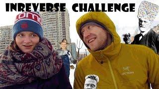Круче чем whisper challenge!