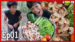 Yummy cooking shrimp recipe in the jungle and eating Ep01