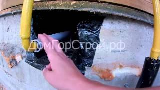 Ввод в дом газовой трубы(Как при автономной газификации частного дома протянуть газовую трубу от газгольдера к дому и сделать грамо..., 2013-09-28T17:29:27.000Z)