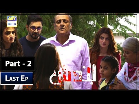 Bandish | Last Episode | Part 2 | - 22nd April 2019 | ARY Digital Drama