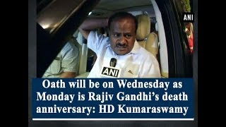 Oath will be on Wednesday as Monday is Rajiv Gandhi's death anniversary: HD Kumaraswamy