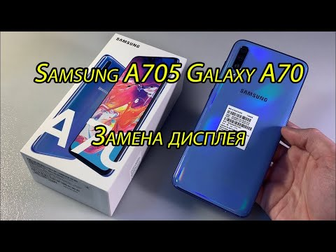 Samsung A705 Galaxy A70 Замена Дисплея, Sm-a705 LCD Touch Replacement