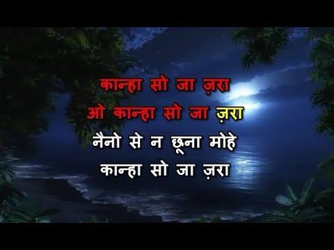 Kanha So Ja Zara - Karaoke - Baahubali 2