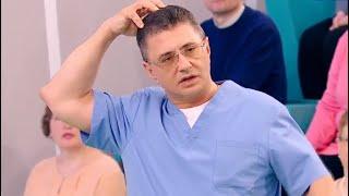 Доктор Мясников о внутричерепном давлении