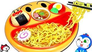 アンパンマン【スライム麺のラーメン屋さんごっこ★】メルちゃんとおもちゃでお料理ショー!フェイスランチ皿とキッチンでご飯のままごと♪だだんだんのSlime noodle ramen