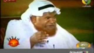 علام القلب ياسالم علامه - ابو سيف سعد الفرج
