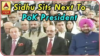 Controversy Stirs As Sidhu Sits Next To PoK President | ABP News
