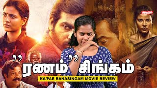 Ka Pae Ranasingam movie review