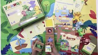 видео Комплекты для малышей