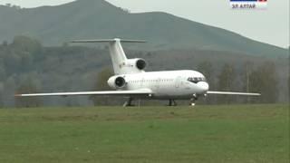 В РА начали летать самолеты из Уфы