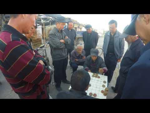 Chinese Chess in YuXian HeBei