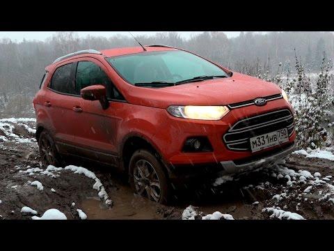 Злой чертенок Ford EcoSport