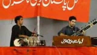 All Pakistan Music Conference
