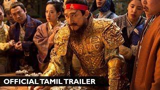 Monster Hunt 2 - Official Tamil Trailer