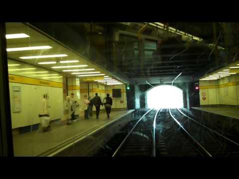 Tyne and Wear metro : Four Lane Ends