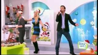 Kostas Martakis - Mamacita Buena / Entasi (Deste Tous)