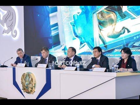 О мерах по недопущению распространения коронавирусной инфекции в Казахстане