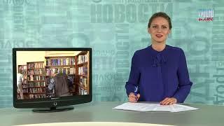 В Гродно пройдёт фестиваль книги