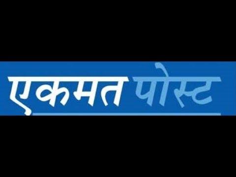 Live: Congress Press Conference, New Delhi