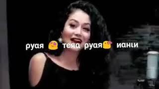 Subah Ka Chain Mera Shaam Ka Sukoon Hai !! Neha Kakkar !! WhatsApp Video Status !!
