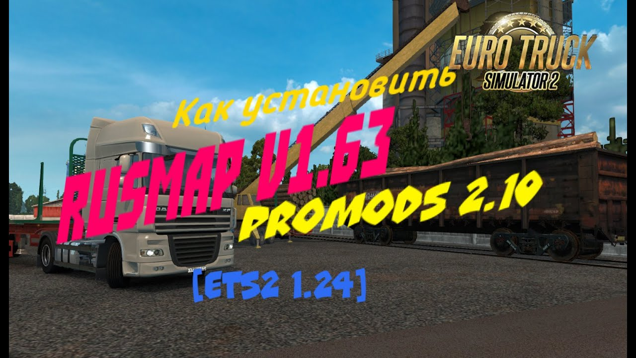 """Promods 2. 10 """"3rd anniversary edition"""" is available now! 