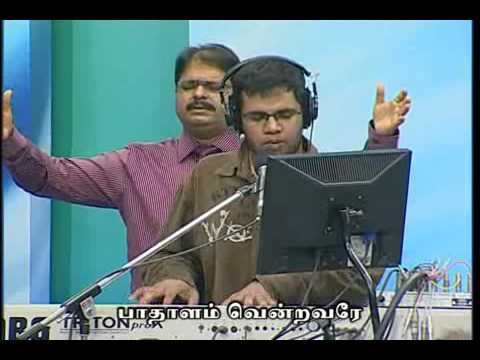 Uyirodu Elunthavare Ummai Aaradhanai Seigiroam (Hallelujah Hosanna!) - Roshan David - AFT Chennai
