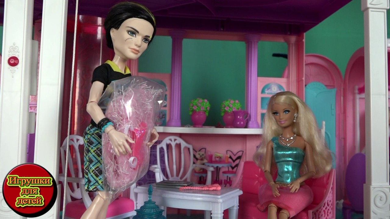 Барби 2016 сериал, новое платье для Барби Жизнь в доме ...