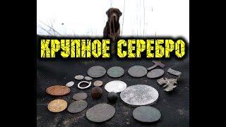 Видео №38 Самый лучший коп монет на поле чудес. Поиск империи металлоискателем на старой ярмарке