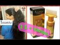 INDULEKHA BRINGHA HAIR OIL HONEST REVIEW  #hair #hairgrowth #beauty #haircare #hairoil #review