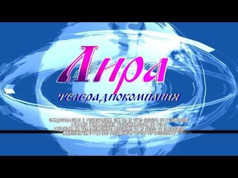 ВЕСТНИК АРДОН//29.06.18