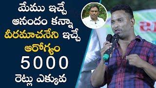 Jabardasth Kirak RP   Veeramachaneni Diet   Telugu Tv Online