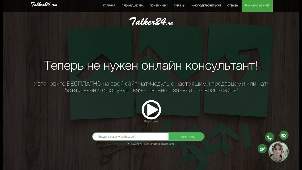 personalizați botul de tranzacționare)