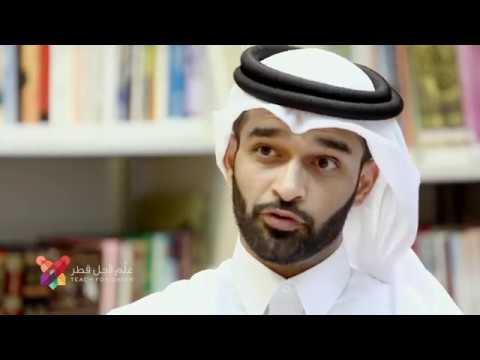 حملة كن معلماً - الحلقة الثالثة: سعادة السيد حسن الذوادي