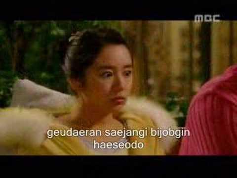 Goong Lyric MV
