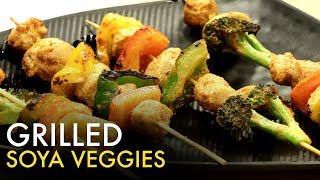Grilled Soya Veggies   Healthy Veggies Snacks   ग्रिल्ड सोया   Evening Snacks   Food Tak