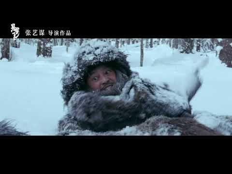 电影《悬崖之上》/  Impasse 发布首支预告 张艺谋挑战极寒 ( 张译 / 于和伟 / 秦海璐 / 朱亚文 )【预告片先知 | 20200805】