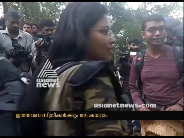 Agasthya Hills Trekking to begin Shortly, Protests expected at Bonakkad