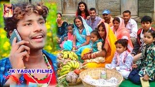 Superhit Chhath Pooja Geet 2019 - बंशीधर चौधरी का छठ गीत - JK Yadav Films
