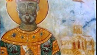 ბაგრატიონების უძველესი დინასტია