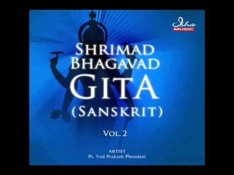 Bhagavad Gita - Chapter 08 (Complete Sanskrit recitation)