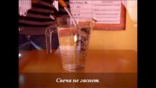видео Опыты по физике. Интересные опыты по физике